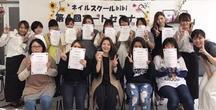 ネイルスクール広島アートセミナー