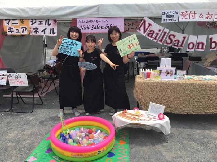 イベントネイル広島